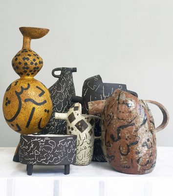 Ceramics pick of the month Maryam Riazi | Eclectic Trends